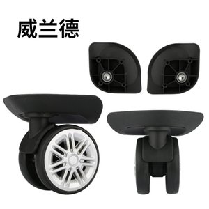 Wholesale Factory outlet luggage wheels repair accessories makeup trolley luggage caster accessorie replacement Wheels Parts new