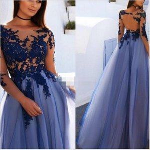 Wholesale Royal Blue Long Sleeves Formal Evening Dresses Illusion Bodice Applique Tulle Floor Length Backless Prom Party Gowns Special Occassion Wears