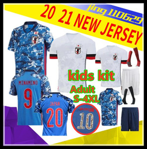 Wholesale kids kit away jersey JAPAN TSUBASA Soccer Jersey Japan World Cup ATOM Home Away KAGAWA OKAZAKI HASEBE Football jerseys