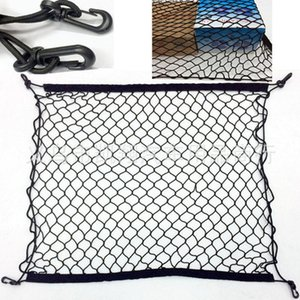 Universal car trunk roof luggage net pocket debris isolation resuable high quality storage car net pocket 70*70c