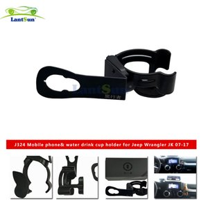 Wholesale J324 beverage and mobile phone holder for Jeep Wrangler JK car accessories Material ABS plastic stainless steel bracket