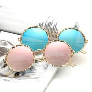 Wholesale New fashion sunglasses Twist big box spiral metal sunglasses Europe and the United States trend round frame sunglasses direct sales