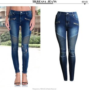 Wholesale Moto Biker Pleated Skinny Jeans Women Fashion Fake Zippers Vintage Pencil Pants Mujer Spliced High Elasticity Push Up Trousers