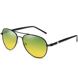 Find_To Two-Color Polarized Sunglasses Men's Driver Driving Sunglasses Day And Night Sunglasses Classic Frog Mirror FPH0077