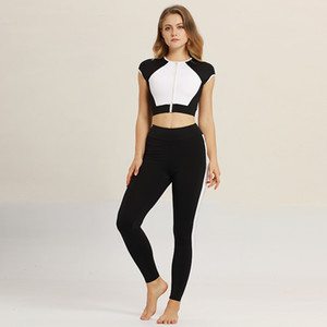 2018 Women Black White Yoga Outfits Fitness Fashion Suit Yoga Clothes Sports Vest Running Pants Set