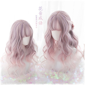 Wig Harajuku Kawaii Lolita Gothic Sweet Pink Purple White 60cm Long Curly Synthetic Hair Cosplay Costume Wigs + Wig Cap