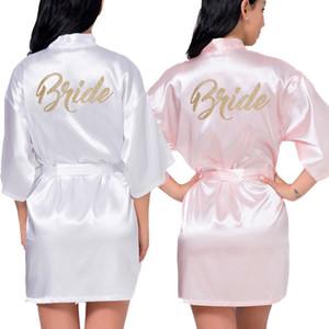 Women's Satin Wedding Kimono Bride Gold Robe Sleepwear Bridesmaid Robes Pajamas Bathrobe Nightgown Spa Bridal Robes Dressing Gown