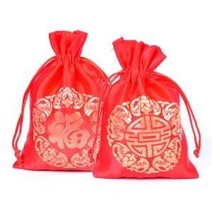 Wholesale 10x14 x18 x23cm Chinese Jewelry Pouches Lucky Small Fabric Gift Bags for Candy Drawstring Silk Brocade Wedding Party Pouch