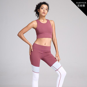 Wholesale Run Bodybuilding Yoga Suit Motion Underwear Twinset Split Joint Close Lift The Hips Yoga Trousers Woman running sets