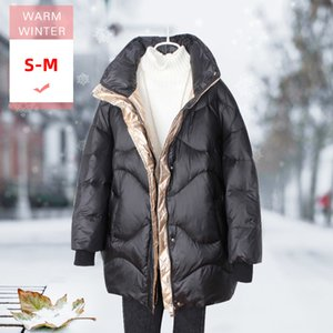 Wholesale Women Winter Thick Long Casual Down Coat Female Stand Collar Warm Loose Light White Duck Down Jacket Windproof Feather Parka SH190930