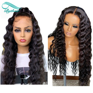 Bythair Curly Lace Front Human Hair Wigs Pre Plucked Hairline Brazilian Remy Hair Full Lace Wig With Baby Hair Natural Color 8-26''