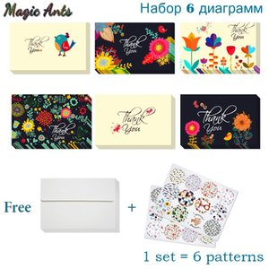 Wholesale 6pcs Floral Thank you card Black with envelope sticker custom Invitations Notes card Blank inside Greeting postcards Gifts