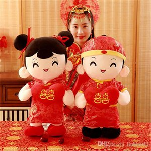 Wholesale 20170632 Press Doll Creative Plush Toys For Wedding Gifts Golden Boy And Jade Girl New Pattern Couple Pillow Dolls