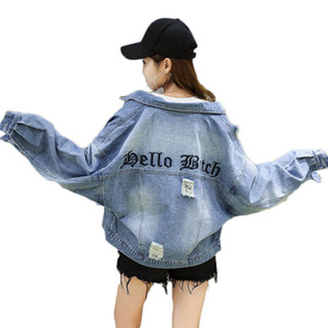 Wholesale Harajuku Hole Denim Jacket Women Long Sleeve Embroidered Letters Blue Female Korean Outerwear Spring and Autumn New Coat
