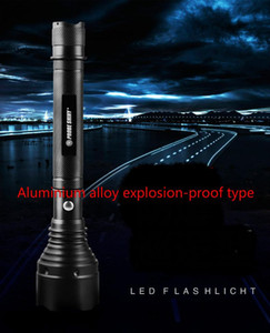 Wholesale Outdoor lighting explosion proof defensive military flashlight LED flashlight rechargeable super bright long range searchlight