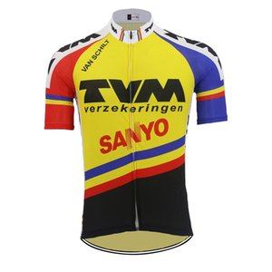 Classical cycling jersey retro ropa Ciclismo men short sleeve cycling clothing outdoor sports team bike wear jersey customized