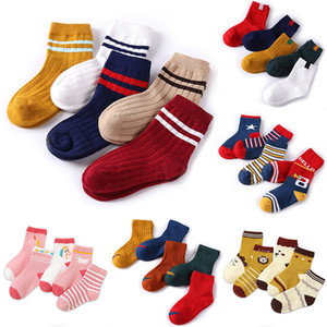 Children's Socks Middle Tube Socks Combed Cotton Baby Autumn and Winter Solid Color Boys and Girls Socks on Sale