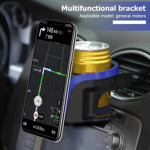 Wholesale Multifunction Car Water Cup Drinking Bottle Holder Rotatable Water Cup Bracket Can Adjust the Base to Maintain Balance