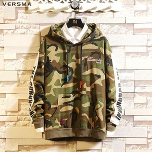 Wholesale 2019 Spring Hip Hop Army Camouflage Hoodies Sweatshirts Men Korean Style Hooded Oversize Hoodie Men Pullover Dropshipping