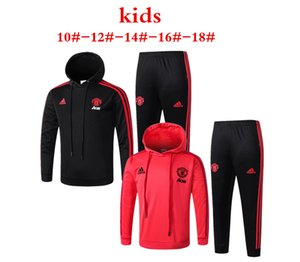 Wholesale high quality new Man united kids football hoodies Pogba home away children jacket jersey Lukaku boys windbreaker coat