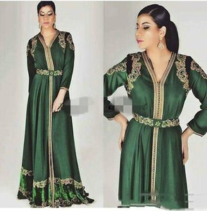 2019 Emerald Green Moroccan Caftan Long Sleeve Evening Dresses Custom Make Gold Embroidery Kaftan Dubai Abaya Arabic Evening Wear Gowns on Sale