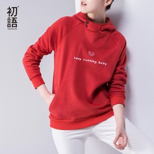 Wholesale Toyouth Autumn Women Panda Fleece Hoodies Sweatshirts Casual Long Sleeve Tracksuits Female Letter Printed Pullover MoletomMX191009