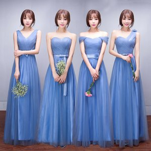 Wholesale Sweet Memory Light Blue Bridesmaid dresses Performance Long Bride sister V neck Floor Length bridesmaid Dress