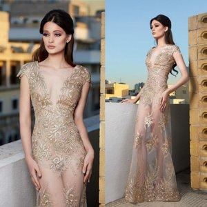 Wholesale 2020 Modest Elegant Deep V Neck Short Sleeve Mermaid Evening Dresses Lace Applique Formal Dresses Sweep Train Party Gown