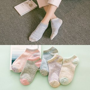 New Ladies Spring And Summer Invisible Boat Korean Sweet Socks Women's Boat Socks Polyester Cotton Socks