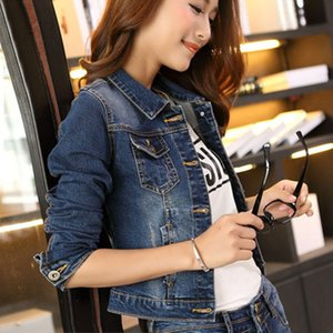 Wholesale Jeans Jacket Women Denim Jacket Blue Women Casual Single Breasted Coat Loose Ladies Korean Faded Wash veste en jean