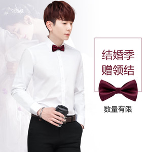 Wholesale Groomsmen Suits White Shirt Mens Long Sleeve Pink Groom Wedding Dress Brothers Group Suit Pants Set Bow Tie Costume Shirt