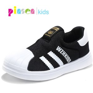 Wholesale 2019 Spring Autumn New Children Shoes For Girls Sneakers Boys Mesh Kids Shoes Fashion Casual Sport Running Leather Shoes girl T190916