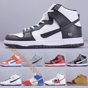Wholesale Dunk SB High Skateboard Shoes For Men Women Designer Future Court Obsidian Danny Supa Brown Pack Outdoor Casual Sneakers Size