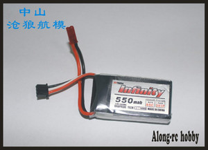 RC MODEL RC airplane 3D PLANE spare part hobby plane model li-po battery Infinity 2s 550mah 85c 2cells 7.4V jst plug