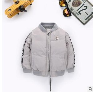 Children's jacket, baseball suit, cotton padded jacket, baby's winter suit, men's and women's clothing, down padded jacket, middle and small