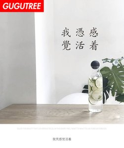 Wholesale Decorate Home proverbs character letter art wall sticker decoration Decals mural painting Removable Decor Wallpaper G-1510