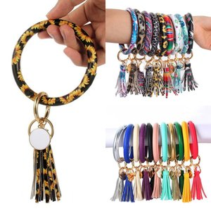 Wholesale school bracelet resale online - PU Leather Bracelet Keychain Sunflower Leopard Wristlet Key Ring Tassel Bangle Keychain Pendant Party Favor OOA8139