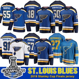 Wholesale Custom St Louis Blues Jersey Stanley Cup Champions jerseys Vladimir Tarasenko Ryan O Reilly Maroon Binnington Jake Allen