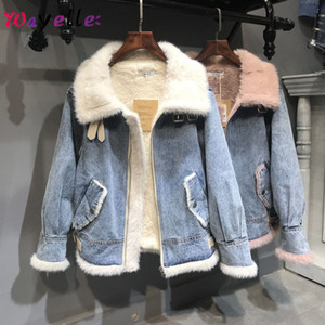 Wholesale Lamb Hair Jeans Jacket Women Winter Plus Velvet Thick Warm Chic Denim Blue Korean Zipper Denim Jacket Classic Coats