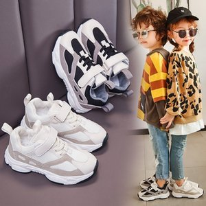 Wholesale Children Sneakers Ventilation Catamite Run Shoe Leisure Time Girl Dad Children's Flower Toddler Girls Fashion Boy Shoes Purple