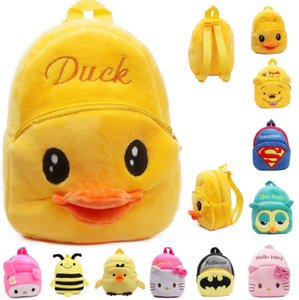 Wholesale 10sets x21cm Cute Children s Backpack Small early Education Garden Cartoon BackBag Kids Duck Plush bag Small Boy Doll bag Yellow Soft Bag