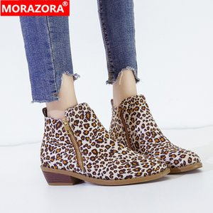 Wholesale MORAZORA new arrival women ankle boots Leopard zip European Style Short Boots simple low heels casual shoes ladies
