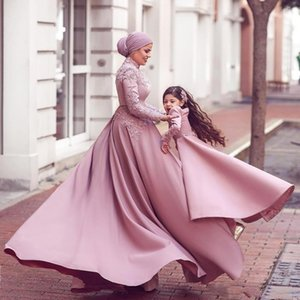 Wholesale Beautiful Arabic Dubai Jumpsuit Evening Dresses With Detachable Train Dusty Pink Muslim Prom Dress Long Sleeve High Neck Lace Formal Dress