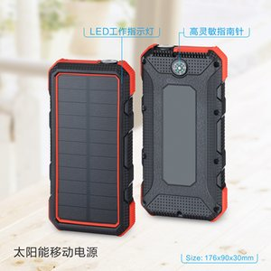Wholesale PD18W Two way fast rechargeable solar mobile power ma mobile phone charging treasure