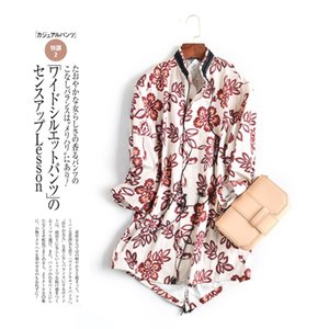 Wholesale New Spring Fashion Printing Draw String Waist Medium Length Women s Coat Thin