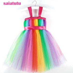 flower girl children wedding dress party dance kids costume clothes rainbow ball gown fluffy tulle Photo gevening tutu dresses