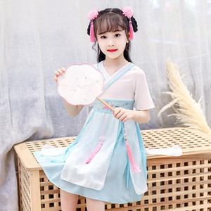 Wholesale Girls Summer Classical Dance Costume Hanfu Dress Chinese Dance Costumes Princess Fairy Dress Tang Set For Children Kids SL1062