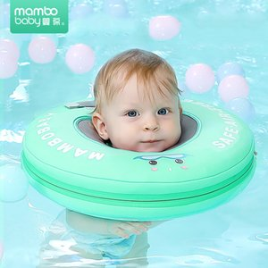 Wholesale Baby Infant Soft Solid Non Inflatable Float Lying Swim flot Children Waist Float Ring neck Floats Pool Toys Swim Trainer