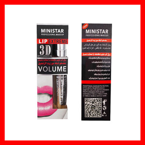 Ministar Lip Extreme 3D Lip Gloss Volume Plumping Moisturizing Lipgloss Lip Plumper Lips Makeup with Ginger Oil