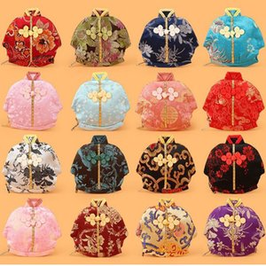 Wholesale Vintage Chinese Clothes Shaped Small Silk Bag Zipper Coin Purse Jewelry Gift Pouches Party Favor x12cm ZC0908